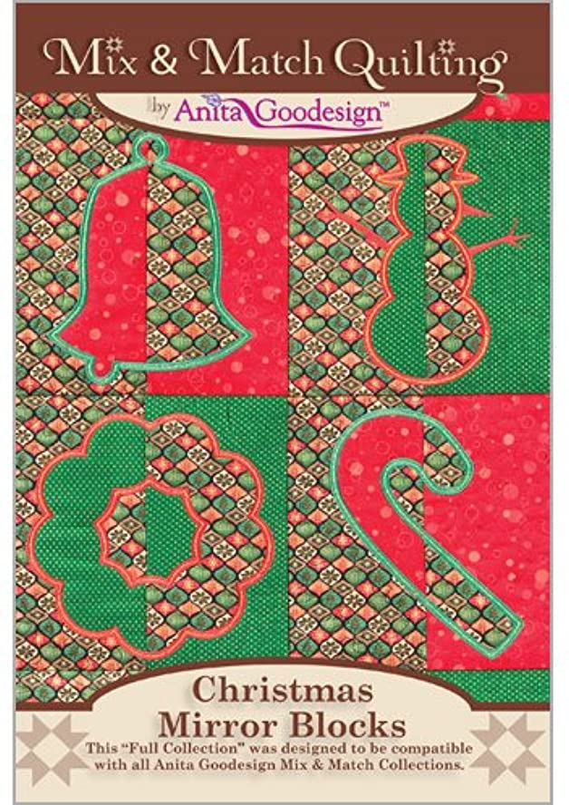 Anita Goodesign - Christmas Mirror Blocks ~ Mix and Match Quilting ~ Embroidery Designs ep56253013