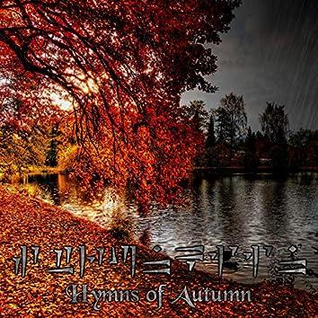Hymns of Autumn