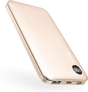 モバイルバッテリー 10000mAh 大容量 バッテリー 2USBポート スマホ携帯バッテリー Soluser【PSE認証済】iPhone&Android対応(ゴルドー)