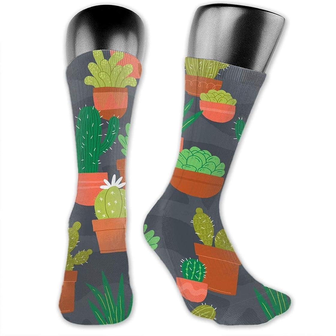 ローマ人ファランクスおいしいMKLOS 通気性 圧縮ソックス Breathable Thigh High Socks Over Exotic Psychedelic Print Compression High Tube Thigh Boot Stockings Knee High Yak Repeat Stockings Women Girl