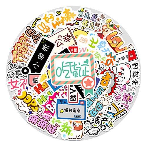 WYZNB 50 pegatinas divertidas de texto para ordenador portátil, decoración del coche, impermeable, vinilo personalidad, dibujos animados graffiti pegatinas