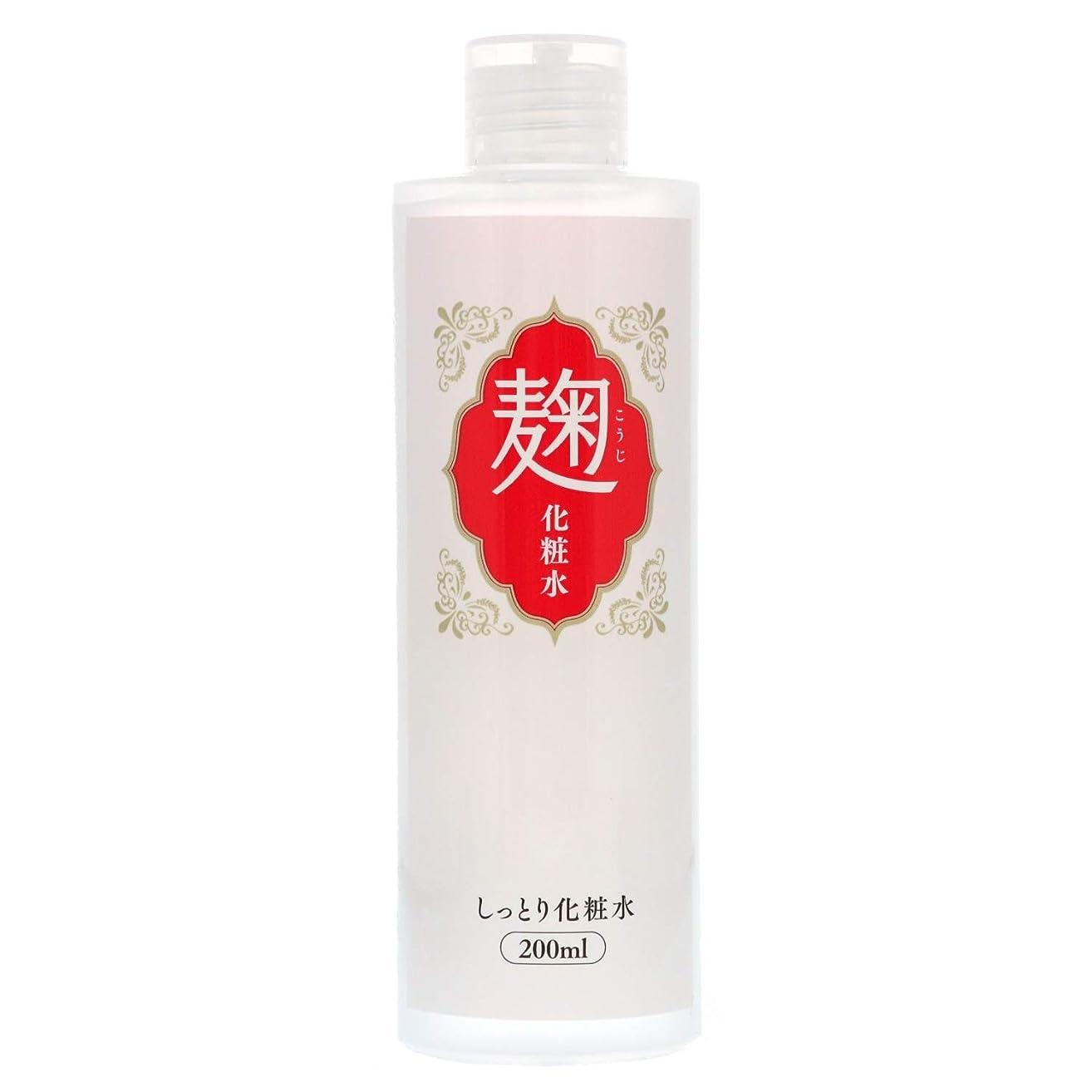 樫の木週末見えるユゼ 麹配合美肌しっとり化粧水 200mL
