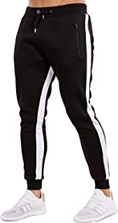 workout pants for tall guys