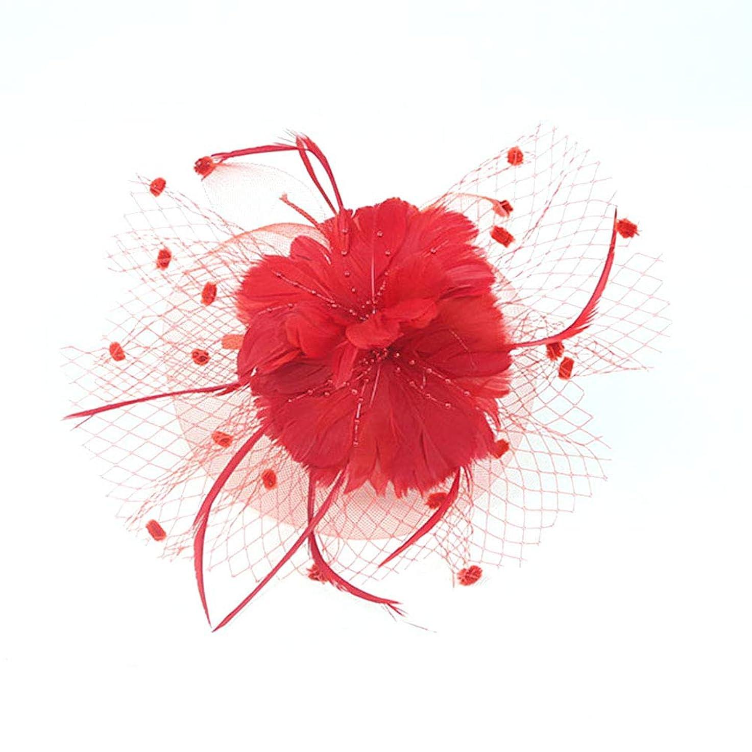ミシン目コックくちばしBeaupretty魅惑的な帽子羽メッシュネットベールパーティー帽子ピルボックス帽子羽の魅惑的なキャップレディース結婚式宴会カクテルパーティー(赤)