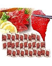 馬刺し 上赤身 熊本産 ブロック肉 1 人前 小分け 50g パック