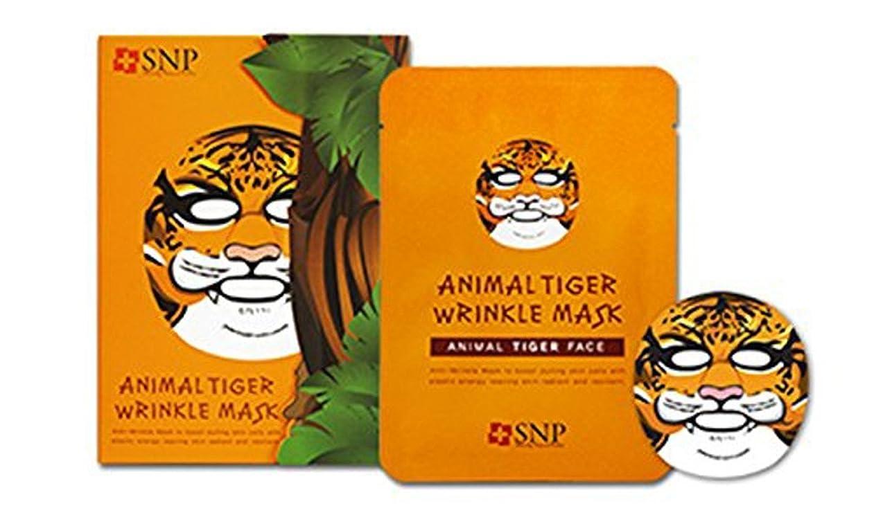 スラック然としたペルメルSNP エスエンピ 動物マスクシート 10枚入り1box (Animal Mask 10 sheet) 海外直送品 (タイガー Tiger)