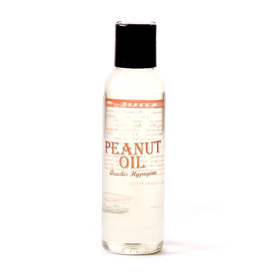 クラック肥沃な経験的Mystic Moments   Peanut Carrier Oil - 250ml - 100% Pure