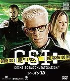CSI:科学捜査班 コンパクト DVD-BOX シーズン15[KWDD-81224][DVD] 製品画像