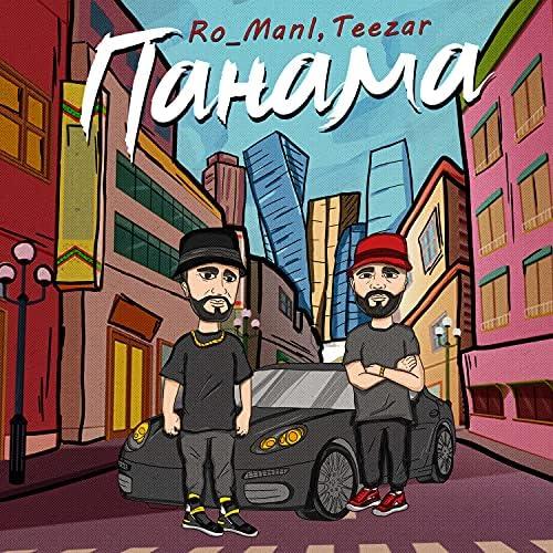 Ro_ManI feat. Teezar