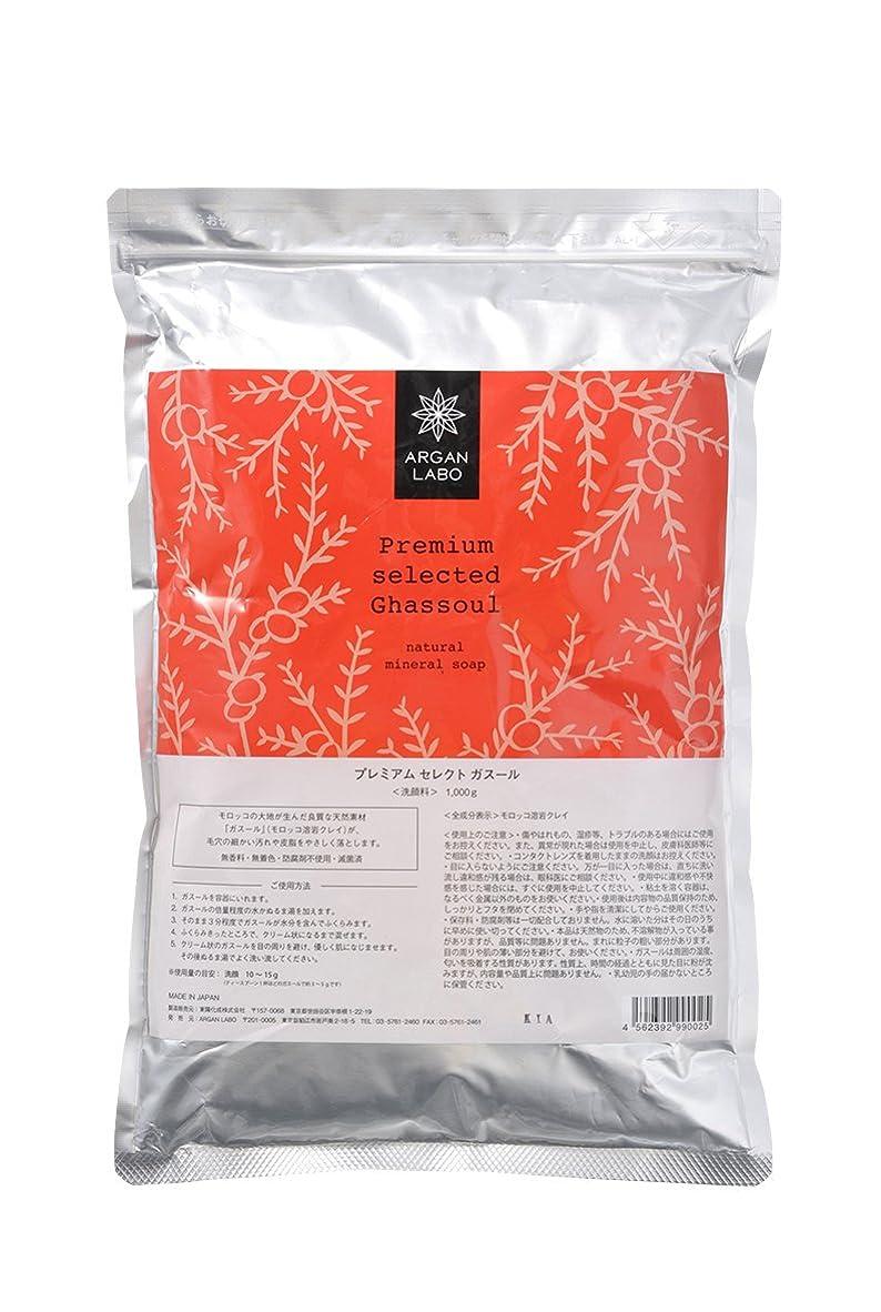 なるミルク豆腐アルガンラボ プレミアムセレクトガスール1000g