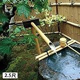 【タカショー】KK-4 合成竹カケヒ 2.5尺[10071200]