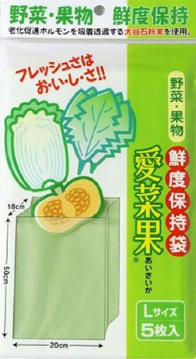実際の学期差別2袋セット/「愛菜果」(Lサイズ?5枚入り)