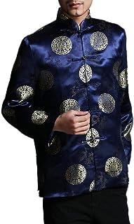 Interact China Classic Chinese Tai Chi Kungfu Blue Jacket Blazer - Lightweight Silk Blend #205 + Free Magazine