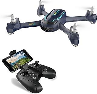 HUBSAN H216A X4 DESIRE PRO 1080P広角FHDカメラ付きドローン Wifi FPV 200g未満 航空法対象外高性能GPS搭載ドローン 国内認証済 日本語説明書(予備バッテリー同梱)