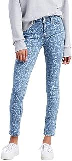 Calça Jeans Levis 711 Skinny Feminino Azul Média