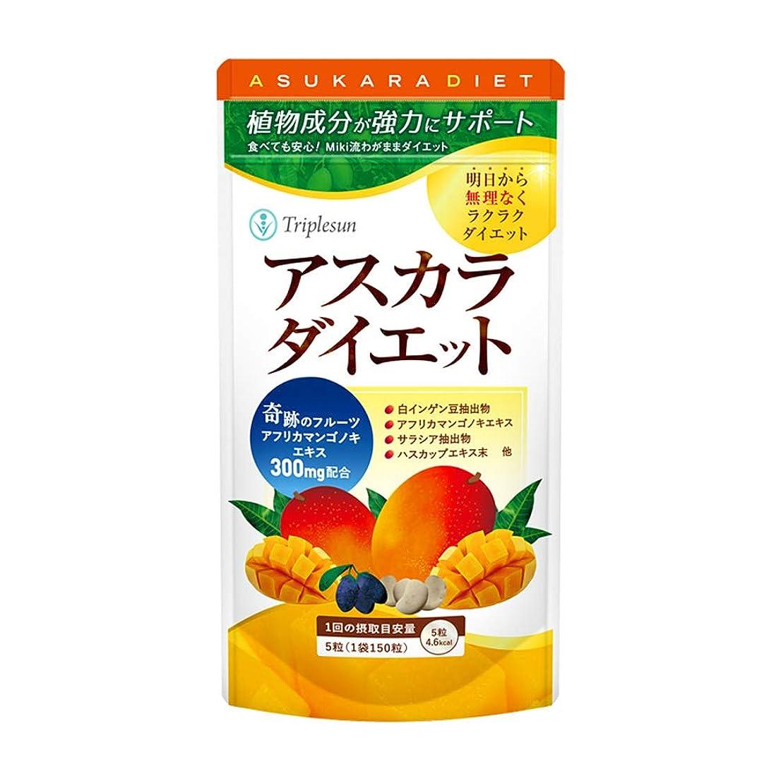大胆カバー猛烈なEPORASHE アスカラダイエット (1個)