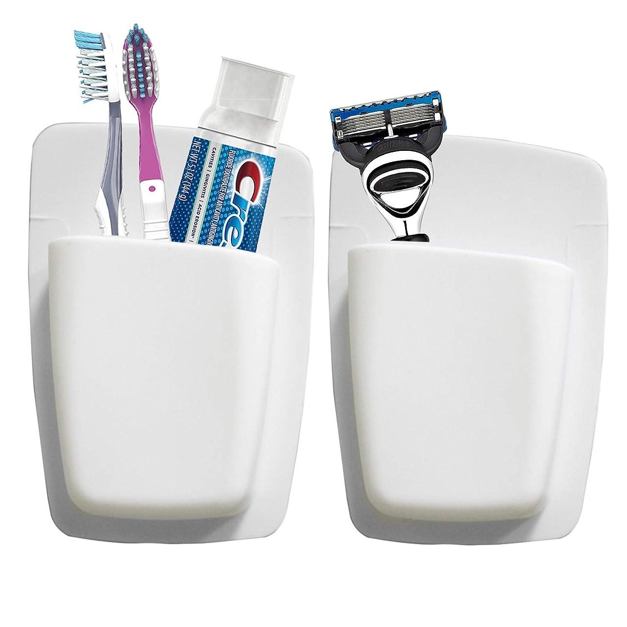 乳白バック必要条件Qualsen 歯ブラシスタンド 歯ブラシホルダー 小物ホルダー 小物入れ 新発想 高品質シリコン素材 耐久性 ツルツルした面に適用 (2個セット, ホワイト)