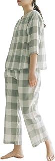 パジャマ レディース ルームウェア 二重 ガーゼ 綿100 チェック柄 七分袖 上下セット吸汗 通気 肌に優しい 柔らかい 部屋着 春 夏 可愛い