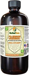 Cranberry (Vaccinium Macrocarpon) Tincture, Organic Dried Berries Liquid Extract (Brand Name: HerbalTerra, Proudly Made in USA) 32 fl.oz (0.95 l)