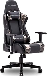 Best camo gaming chair Reviews