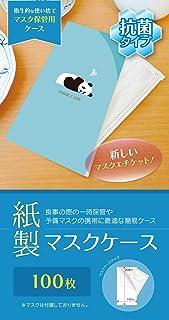 【日本製】 【抗菌】紙製 マスク ケース アニマル パンダ 100枚 コート 紙 使い捨て