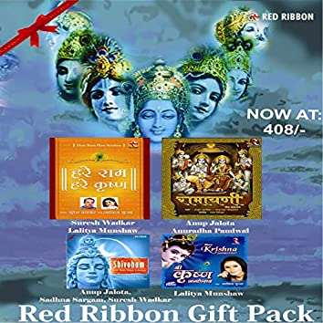 Red Ribbon Gift Pack4