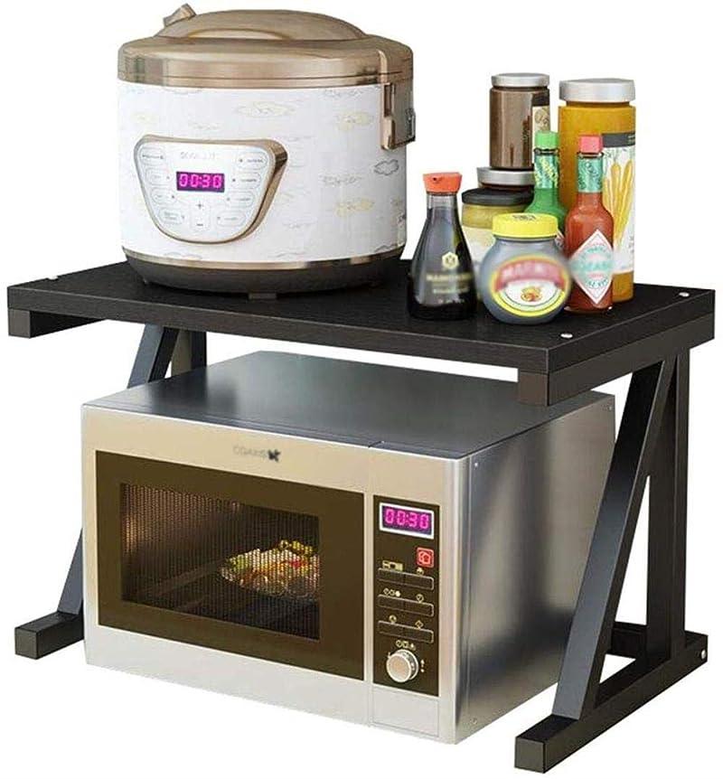 契約できないマーケティングGYJ キッチン棚電子レンジ、スパイス棚オーブンキッチン用具フレーム炭素鋼スタンドラック色をスタンド:ブラック 実用的 (Color : Black)