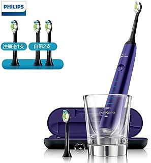 Philips 飞利浦 HX9372/04 钻石亮白型紫钻声波震动牙刷(?#28304;?#21047;头*2+充电旅行盒+充电玻璃杯)魅惑紫,?#20449;?#30342;宜