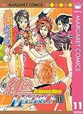 紅色HERO 11 (マーガレットコミックスDIGITAL)