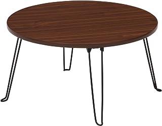 不二貿易 折りたたみ ローテーブル 丸 幅60cm ブラウン 丸テーブル 10858