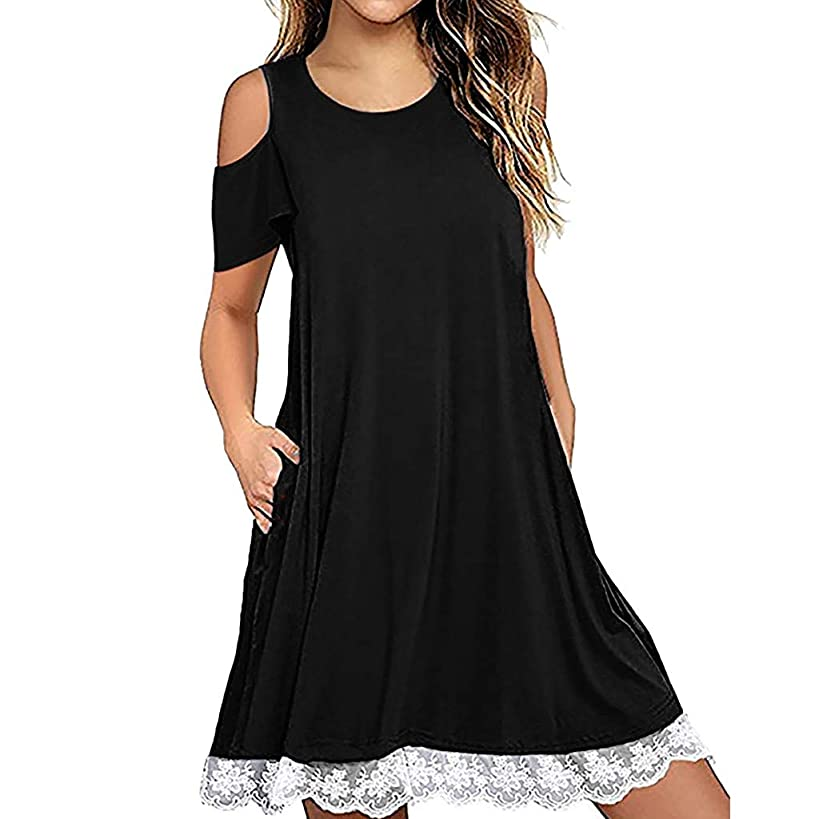Todaies Women Casual Lace Dress, O Neck Short Sleeve Above Knee Dress Loose Party Dress