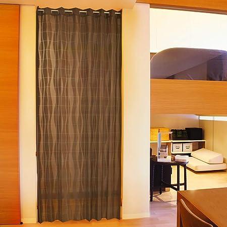 アコーディオンカーテン パタパタカーテン 間仕切りカーテン 150cm幅 250cm丈 ウエーブ ブラウン 10264