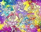 「スター☆トゥインクルプリキュア オフィシャルコンプリートブック」5月発売
