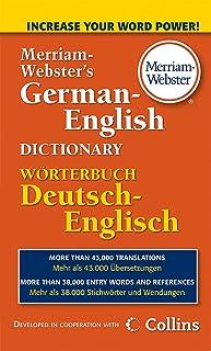 Amazon Com German English Dictionary