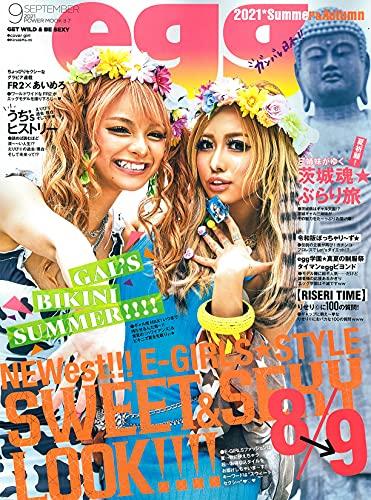 egg2021 Summer&Autumn (パワームック)