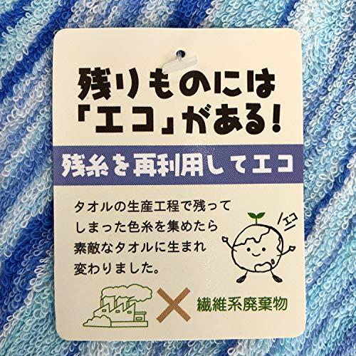 林(Hayashi)『エコストライプ2』