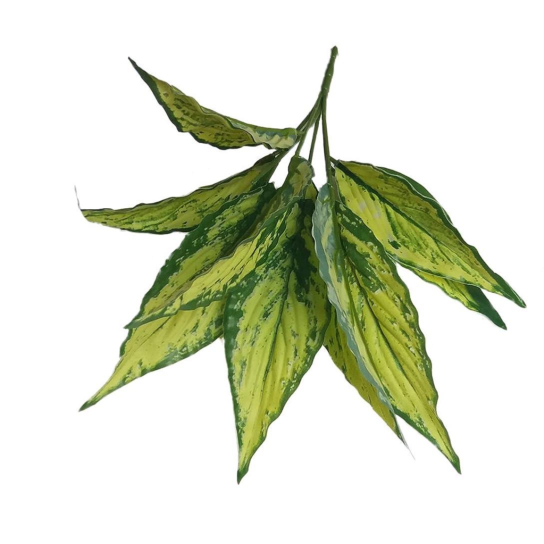 種類ワイド文化joyMerit 1束の人工シルクマグノリア葉葉模倣植物4色 - イエロー