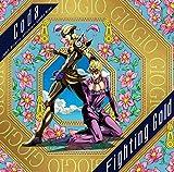 Coda/Fighting Gold