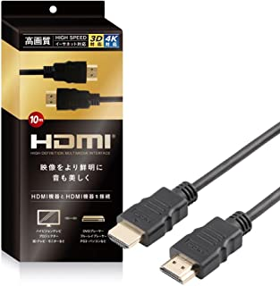 astonish HDMI ケーブル 10m ハイスピード【高耐久】4K/3D/イーサネット対応 【動作保証付】HDMI Ver1.4 ax-10-m11