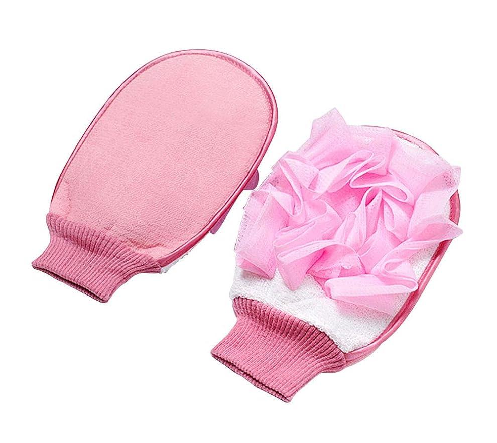 可動式不安定拍車非常に清潔な入浴手袋