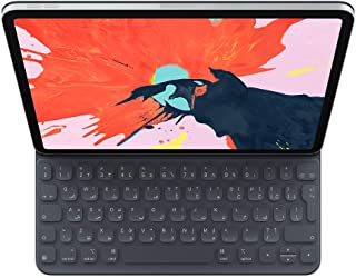 "Apple Smart Keyboard (Folio) For Ipad Pro 12.9"", Gray - MU8H2LL/A"