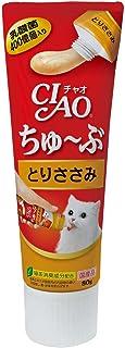 Ciao Inaba-Ciao Chubu Chicken Recipe Paste