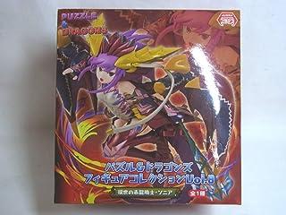 パズル&ドラゴンズ フィギュアコレクションVol.8 現世の赤龍喚士ソニア
