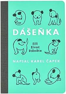 """Hobonichi Paper(s) """"Dashenka"""""""
