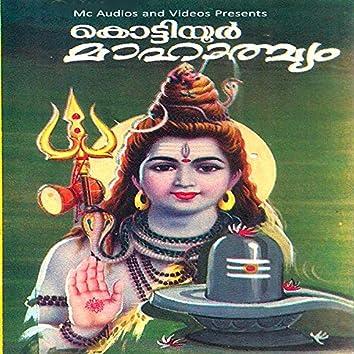 Kottiyoor Mahathmyam