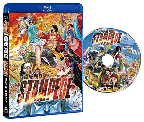 劇場版『ONE PIECE STAMPEDE』スタンダード・エディション [Blu-ray]