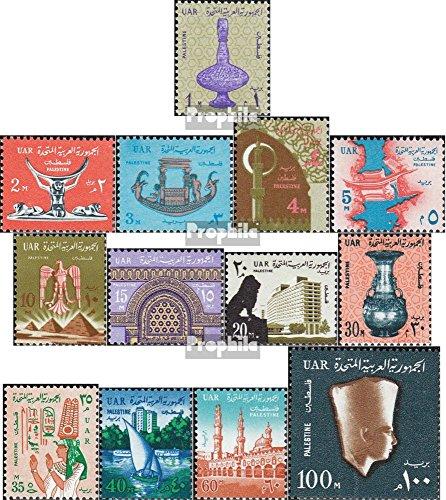Prophila Collection Ägypten - BES. Palästina 139-151 (kompl.Ausg.) 1964 Symbole (Briefmarken für Sammler)