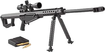 replica 50 cal machine gun