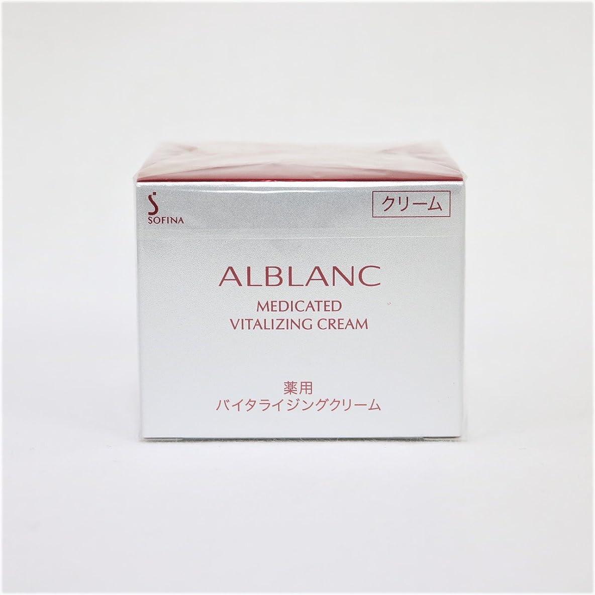 土自治的デッドロックソフィーナ アルブラン 薬用バイタライジングクリーム 40g