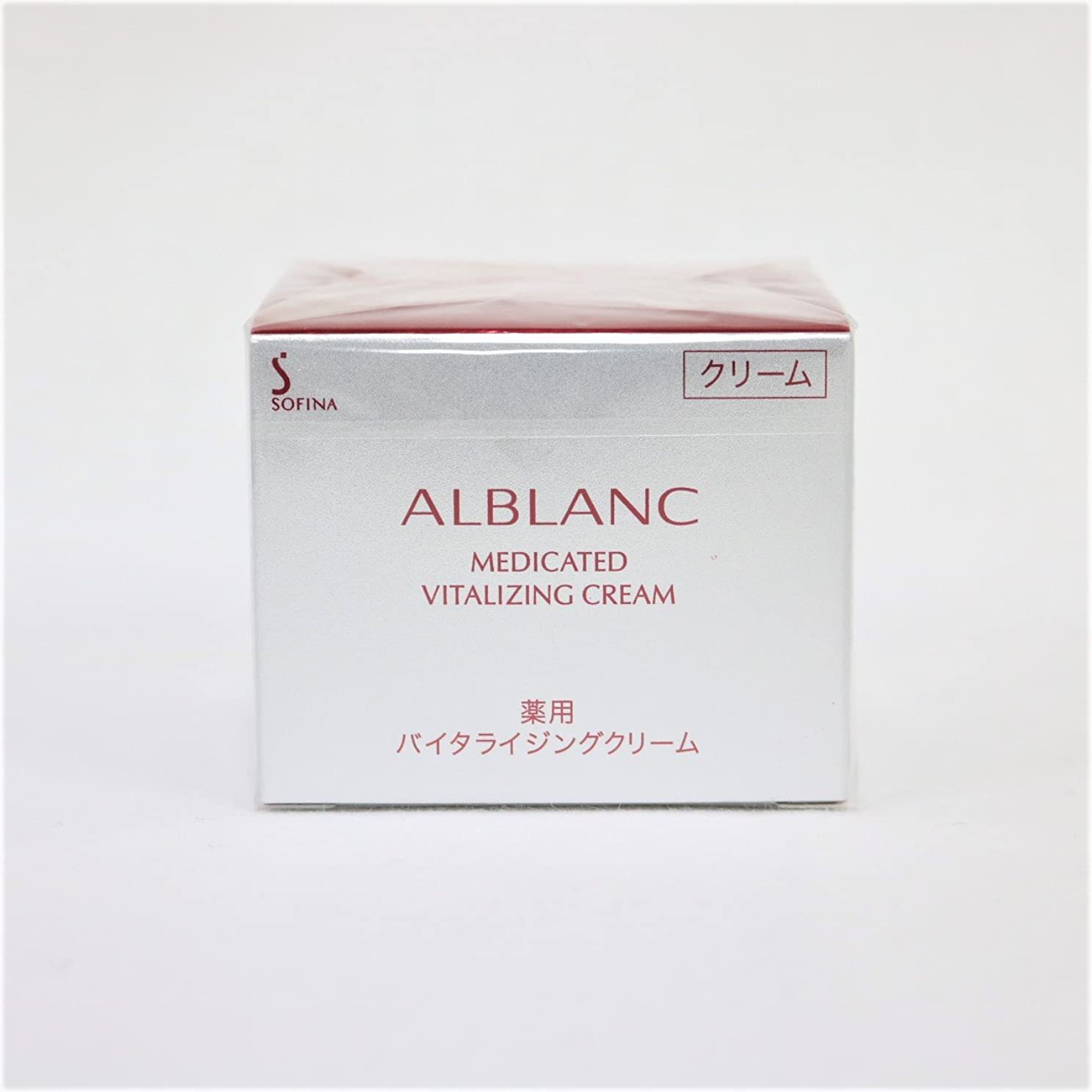 僕の織る人差し指ソフィーナ アルブラン 薬用バイタライジングクリーム 40g